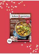 12x koken & genieten cadeau-abonnement