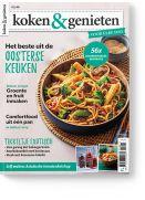 koken & genieten aug/2021